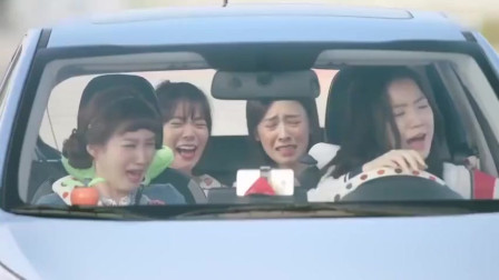 上女司机车的时候笑得多开心,路上喊得就有多绝望