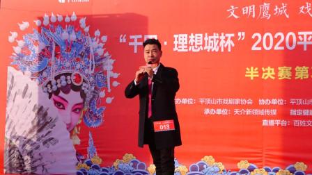 河南戏迷于大强豫剧《大祭桩》精彩选段,婆母娘且息怒站在路口!