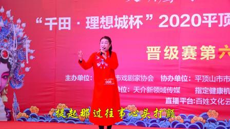 河南戏迷余月豫剧《薄姬》精彩选段,提起那过往事心头打颤!