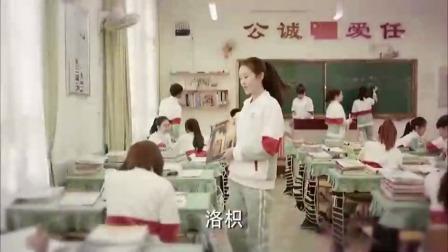 暗恋橘生淮南:一个从小就衣食无忧的人,怎么会懂钱有多重要!
