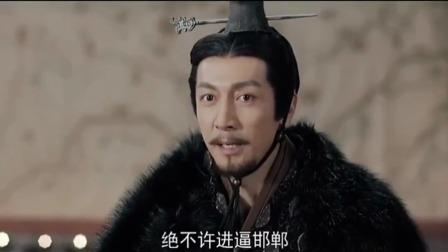 赵王大举进攻燕国,太子丹向嬴政求助遭拒