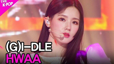 21.01.26   (G)I-DLE《火花 (HWAA)》@ The  Show 舞台