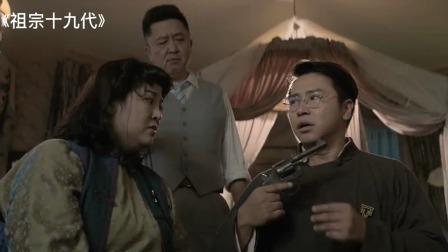 搞笑绑架现场,黑老大绑架岳云鹏,一句丑八怪惹毛小岳岳!