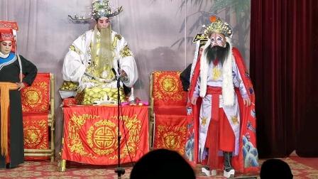 巜盗銀壸》,三花川剧团2021.01.26演出,全团合演