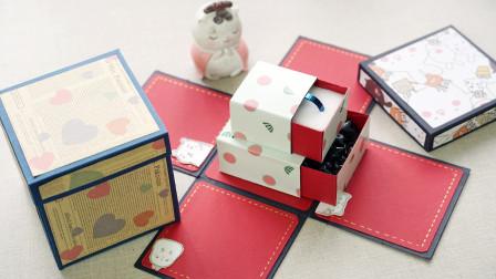 闺蜜的新年礼物准备好了吗?来做个惊喜的机关礼物盒,步骤也不难