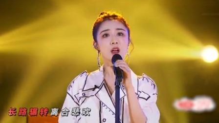薇娅只要平凡 ,跨界歌王 的舞台上薇娅含泪献唱。