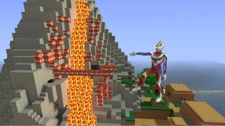 迪迦奥特曼用TNT炸开火山是要干什么呢?