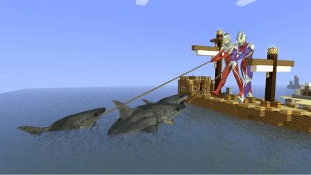 迪迦和赛文奥特曼能把海里的鲨鱼拉上船吗?