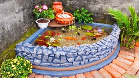 家里有院子的别浪费了,教你在角落里制作鱼缸,邻居看见很羡慕
