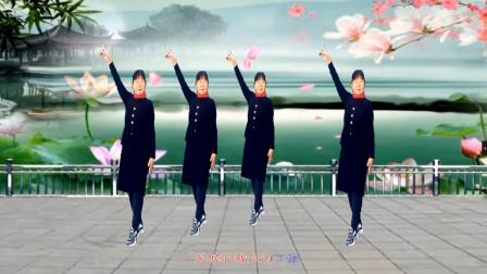 梦中的流星广场舞《往后余生只有我和你》新歌动感32 步