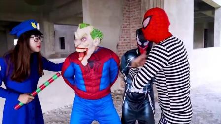 小丑假冒蜘蛛侠办坏事,蜘蛛侠很生气