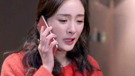 杨幂打电话给刘恺威,哽咽:我想女儿了,小糯米的反应太心疼