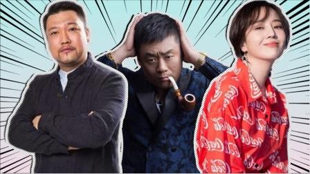 《让我过过瘾》人物图鉴:宋晓峰×贾冰欢乐喜剧人爆笑来袭