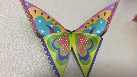 儿童趣味折纸《蝴蝶》