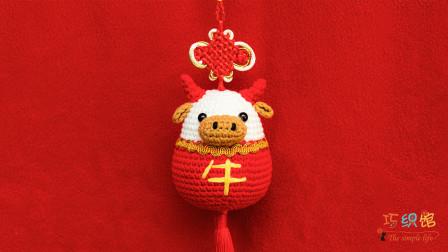 [314]巧织馆-牛牛中国结