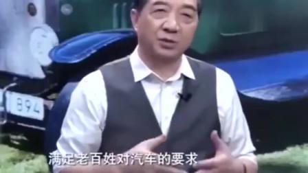 张召忠:他创办了一家企业,成功的把美国带入了现代化时代!