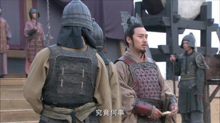 崛起:五国攻秦联军已兵临城下,联盟领兵人却深夜偷偷来见秦王!