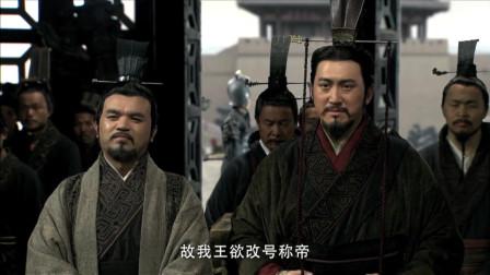 嬴稷逐渐成长为一方霸主,联合齐国制约赵国,邀请齐王一起称帝!