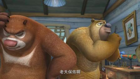 熊出没:光头强和熊大熊二父爱爆棚,抢着照顾小北极熊!