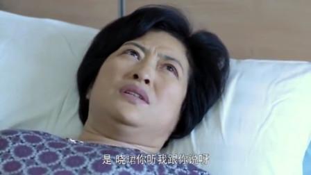 大丈夫:顾大海得知欧阳剑给顾母安排特护病房,表情太浮夸!