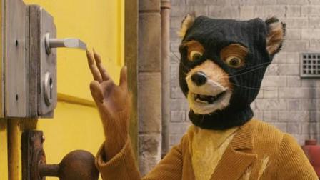 《了不起的狐狸爸爸》04小狐狸被忽视了