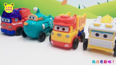 超级飞侠消防车大勇、变形工程车,迷你小汽车玩具分享