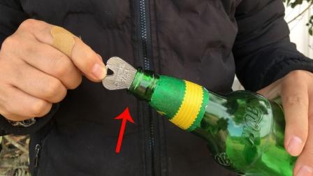 比瓶口大的钥匙放入啤酒瓶,超简单