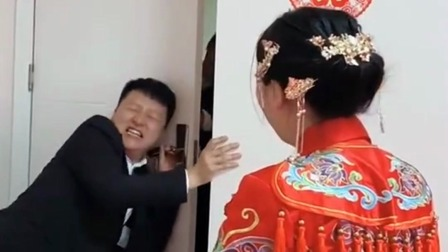 新娘把男闺蜜请来堵门,新郎这下尴尬了!