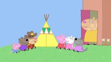 小猪佩奇:牛仔的野外探险,晚上住在帐篷里,外面漆黑一片!