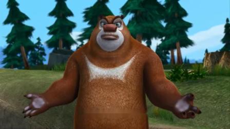 熊出没:光头强砍光树,熊大誓死守护家园,大狗熊开始雄起!