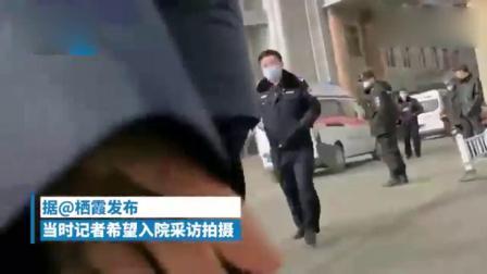 女记者采访遭数名男子阻挡,被打倒在地哭喊救命,政府回应了