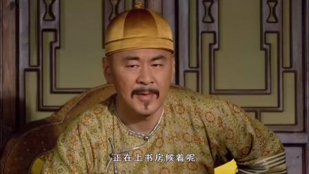 甄嬛传:叶澜依不能再怀孕,种种证据指向齐妃,皇上怒了