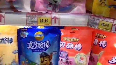 愉悦童年:我不想吃这个!