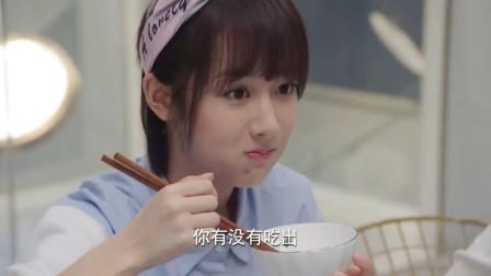 洗碗决定家庭地位,韩商言委屈的洗碗,满脸的愤怒
