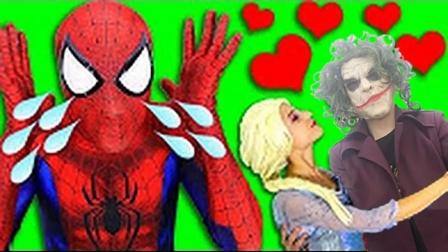 蜘蛛侠追求艾莎公主,结果遇到了假冒者