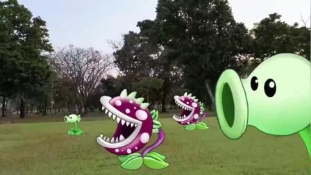植物大战僵尸:豌豆遇见食人花