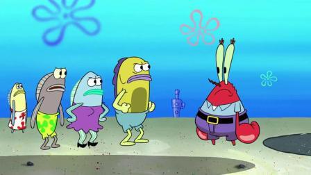 海绵宝宝:蟹老板为了比奇堡,竟把真的蟹堡秘方交给痞老板!