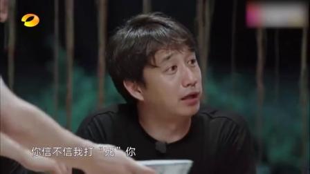 子枫脸上趴了只蚊子彭昱畅竟直接上手打,黄磊护犊:我打死你吧!