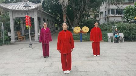林春,林玲,丽丽三人在温州松园晨练42式太极拳。