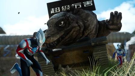 欧布遇到超级厉害的恐龙坦克,没想到轻易就解决了