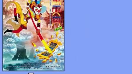 #动画#益智孩子童年非常重要,哪些动画适合小学时期看呢