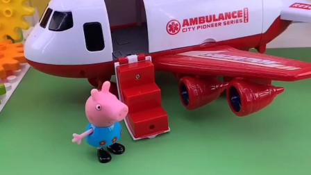 佩奇要开飞机喽,奥特曼和熊二都来坐飞机