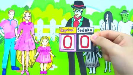 纸娃娃装扮:才艺大赛,长发公主家庭vs萨达科家庭,谁赢了