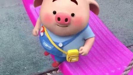 猪小屁:妈妈为什么生气