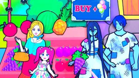 纸娃娃装扮:水果大比拼,艾莎一家vs贞子一家,谁的水果卖得好