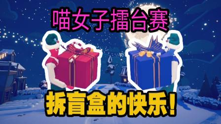 全面战争模拟器:你们要看的礼物互扔!每一次结局都意想不到!