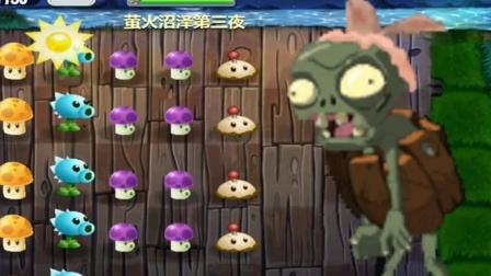 植物大战僵尸:可爱的小僵尸