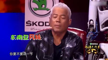 综艺:那英猜测蒙面歌手是东南亚人,巫启贤上来就试探,真有才!