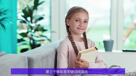 《如何阅读一本书》学会这9种阅读方法,才是真的学到了家