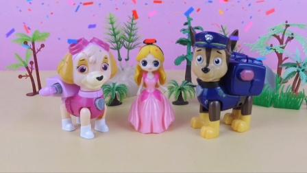 莱德和阿奇帮助公主找回漂亮的定制礼服